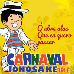 CARNAVAL NO SÍTIO